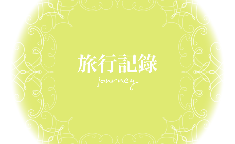 s-journey2-cover